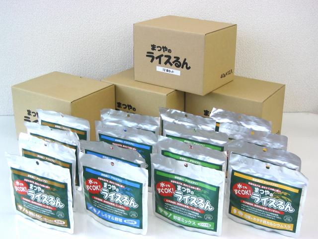 ライスるん 48食セット(4種)