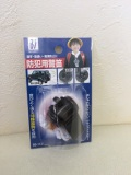 ◆防犯用警笛(方位付)