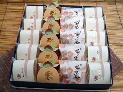 幸成堂の和菓子お詰め合わせ