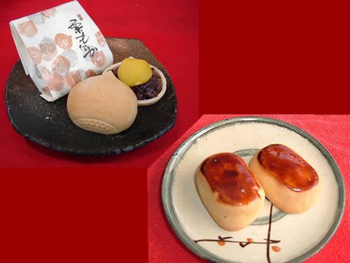 幸成堂の和菓子セット