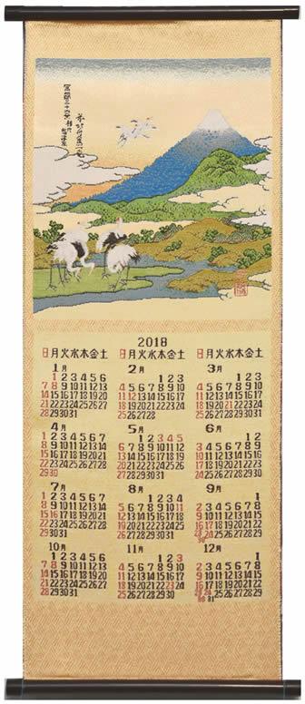 2018年 川島織物セルコン 新綾錦織カレンダー 葛飾北斎 画「相州梅沢」