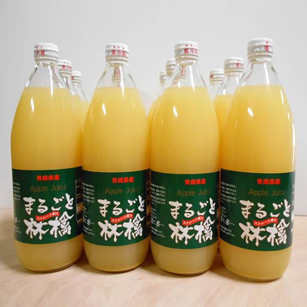 片山りんご園のりんごジュース12本入り