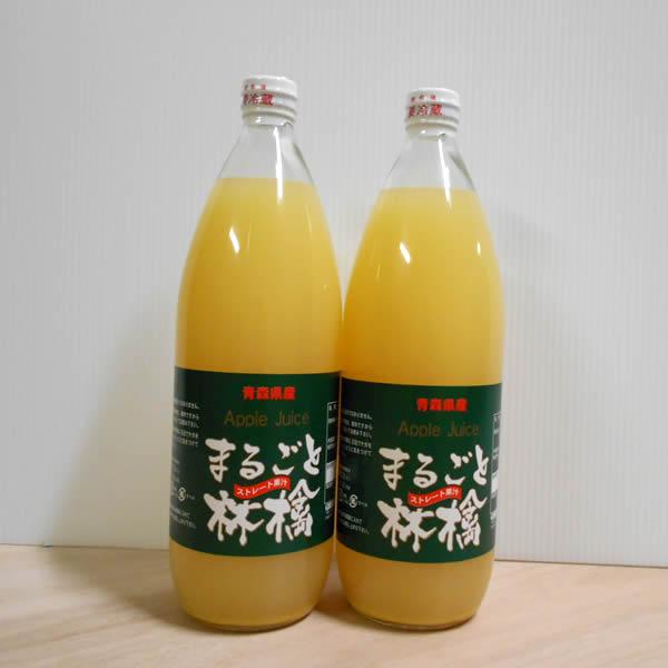 片山りんご園のりんごジュース2本入り