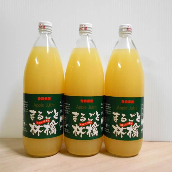 片山りんご園のりんごジュース3本入り