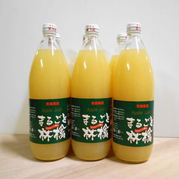 片山りんご園のりんごジュース6本入り