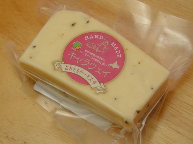 大友チーズ工房のキャラウェイ