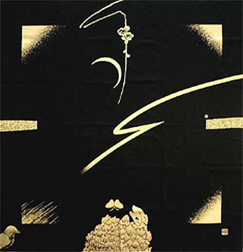 伊藤若冲 黒と金の世界 大風呂敷