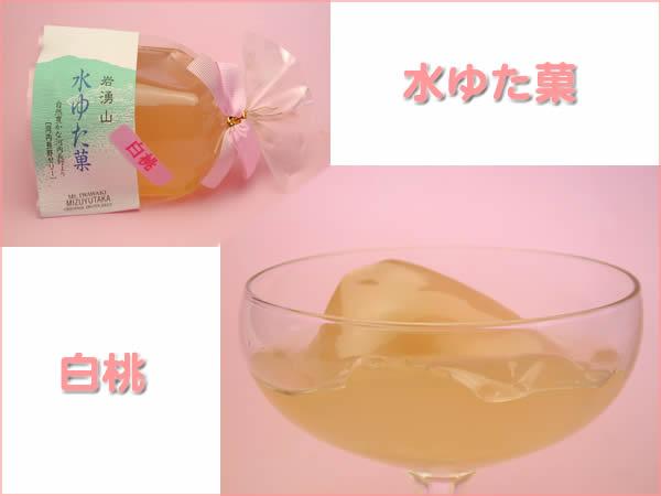 フルーツゼリー白桃