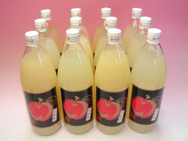 片山りんご園りんごジュース12本