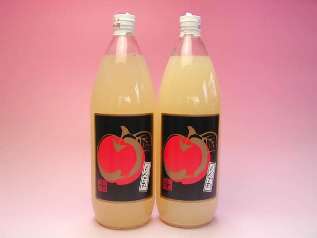 片山りんご園りんごジュース2本