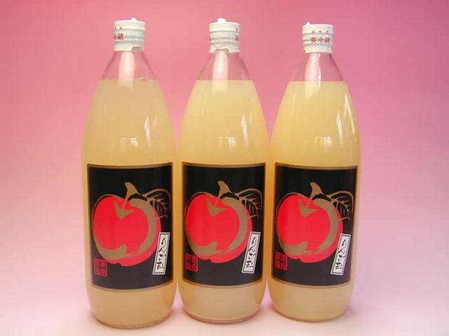 片山りんご園りんごジュース3本