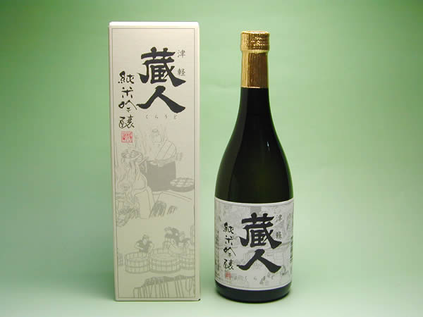 カネタ玉田酒造店