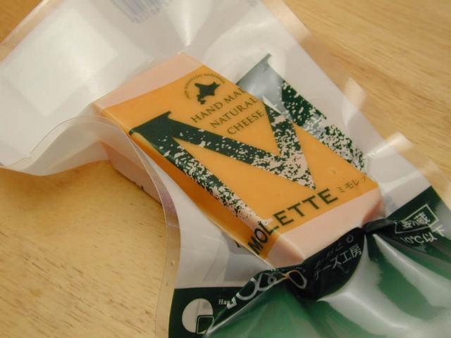大友チーズ工房のミモレット