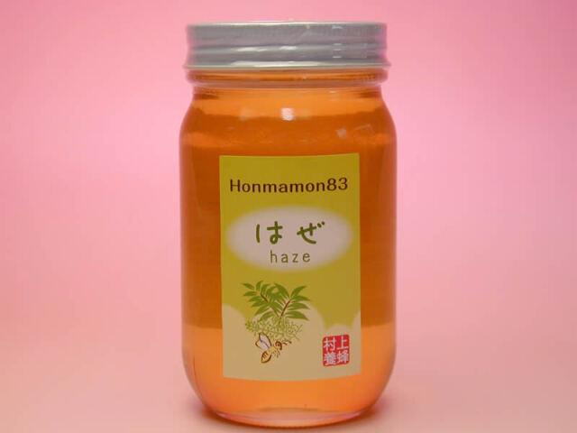 村上養蜂純粋蜂蜜