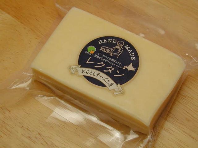 大友チーズ工房のレクタン