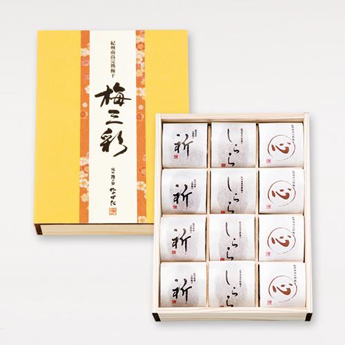 中田食品 紀州南高梅完熟梅干 梅三彩12個入り