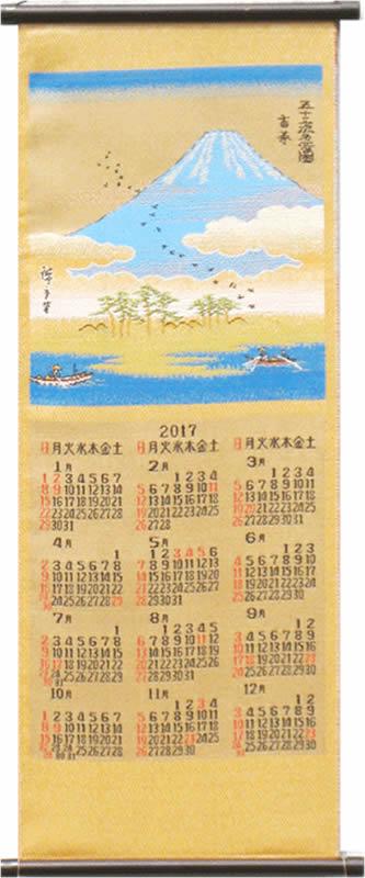 2017年 川島織物セルコン 歌川広重 画 新綾錦織カレンダー「吉原」