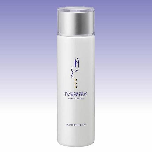 月のしずく化粧品 保湿化粧水