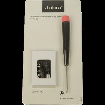 Jabra製ワイヤレス(無線)ヘッドセット「Jabra PRO 9450」用 交換バッテリー 14192-00