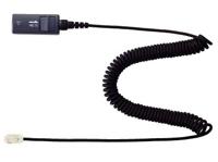 エンタープライズ製ヘッドセット用 AVAYA CallMaster V用 無極性ミュート付カールコード