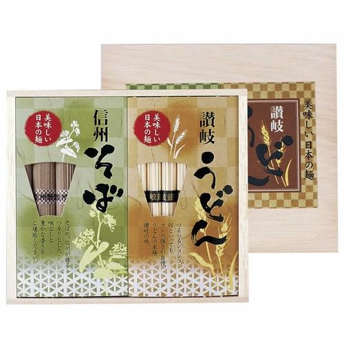 讃岐うどん・信州そば(420207-07)