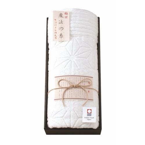 極選魔法の糸 今治製パイル綿毛布 (AI-10010)