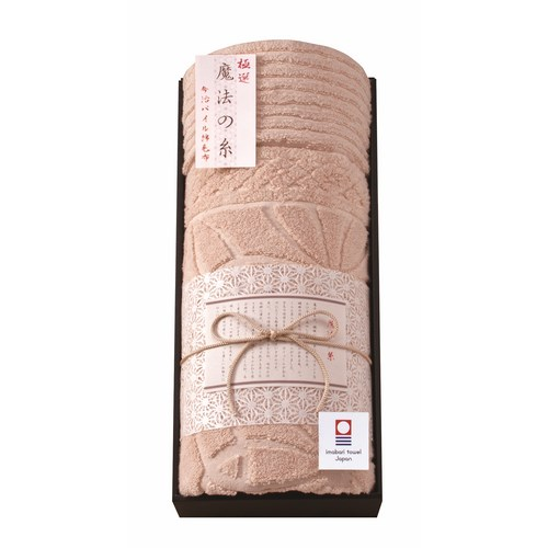 極選魔法の糸 今治製パイル綿毛布 (AI-15010)