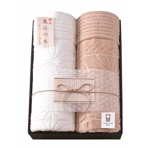 極選魔法の糸 今治製パイル綿毛布2P(AI-25020)
