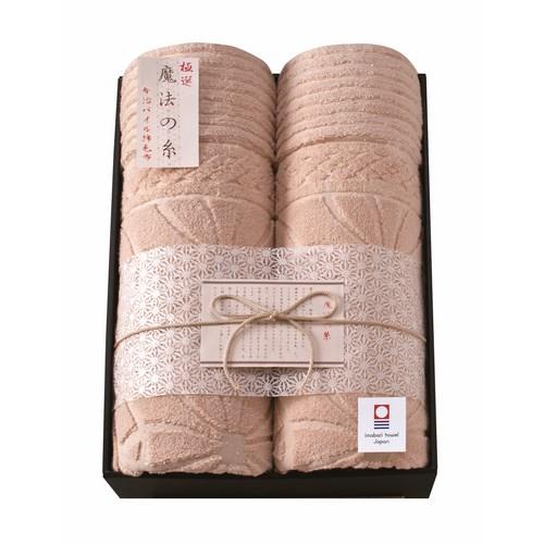 極選魔法の糸 今治製パイル綿毛布2P(AI-30020)