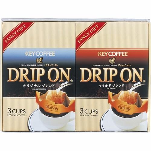 キーコーヒー ドリップオンギフト(B5032044)