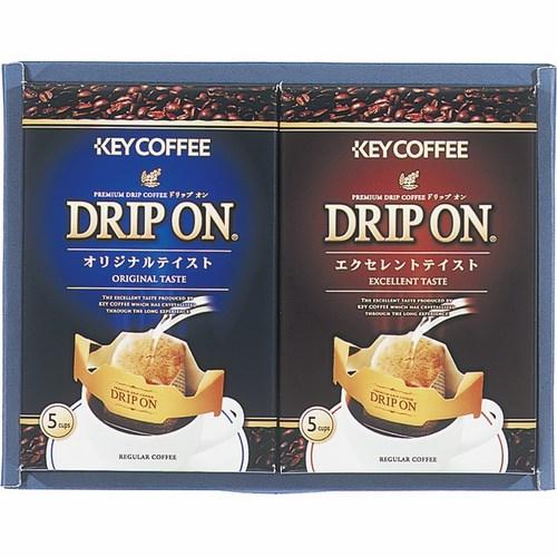キーコーヒー ドリップオンギフト(B5040056)
