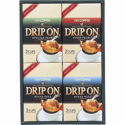 キーコーヒー ドリップオンギフト(B5040060)