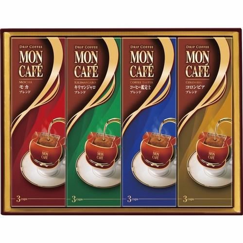 モンカフェ ドリップコーヒー詰合せ(B5054040)