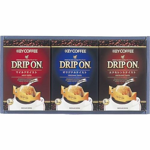 キーコーヒー ドリップオンギフト(B5054057)