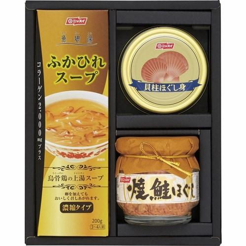 ニッスイ 缶詰・びん詰・ふかひれスープセット(B5056079)