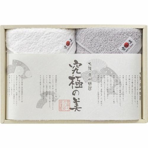 大阪・泉州特選 究極の美 潤 フェイスタオル2P(B5063158)