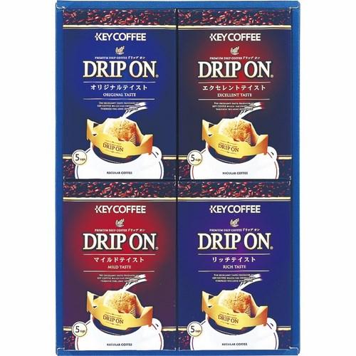 キーコーヒー ドリップオンギフト(B5070046)
