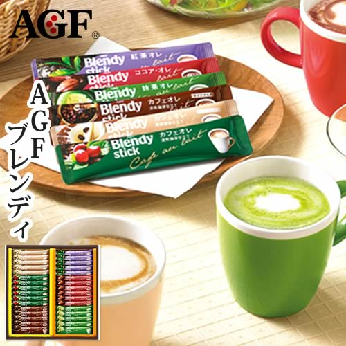 AGF ブレンディスティックカフェオレコレクション(B5070067)