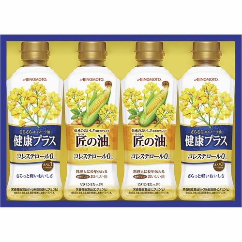 味の素 オイルギフト(B5076049)