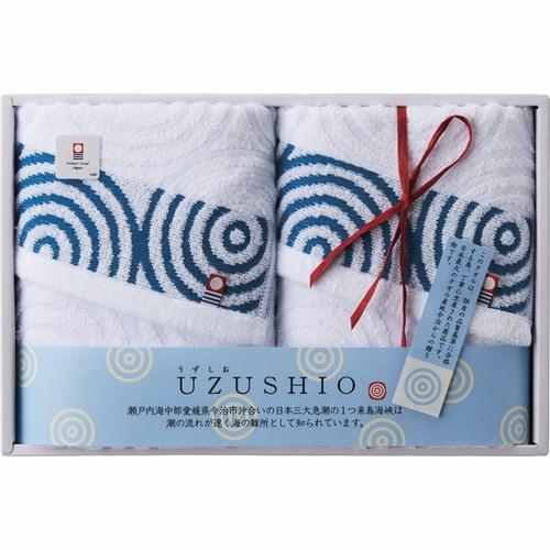 今治製タオル うずしお フェイスタオル2P(B5079030)