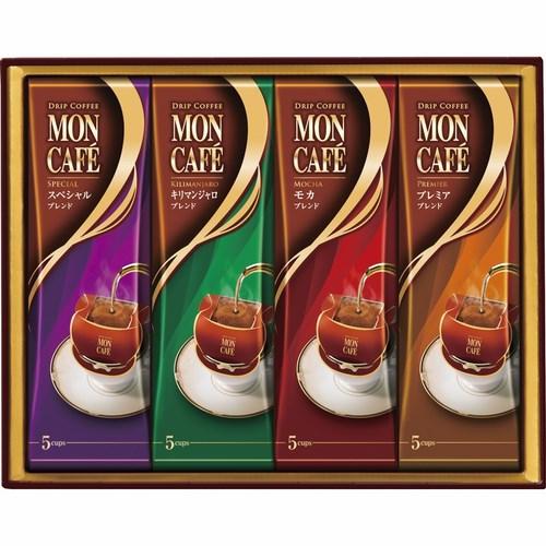 モンカフェ ドリップコーヒー詰合せ(B5088035)