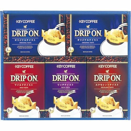 キーコーヒー ドリップオンギフト(B5088060)