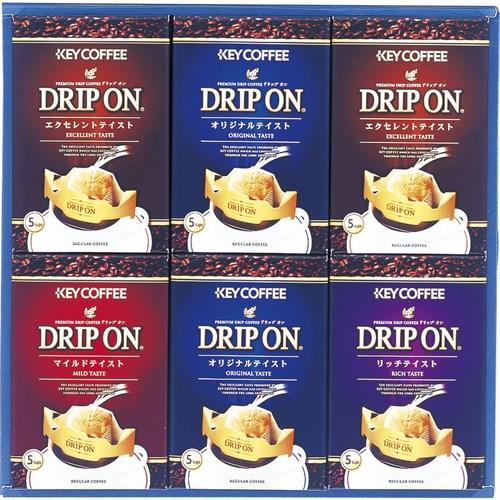 キーコーヒー ドリップオンギフト(B5106050)