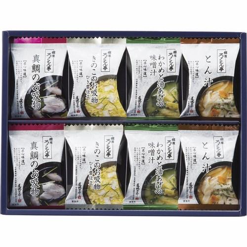 ろくさん亭 道場六三郎 スープギフト(B5109016)