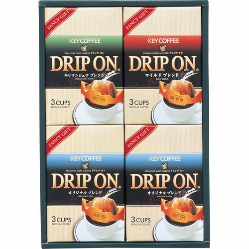 キーコーヒー ドリップオンギフト(B6040568)