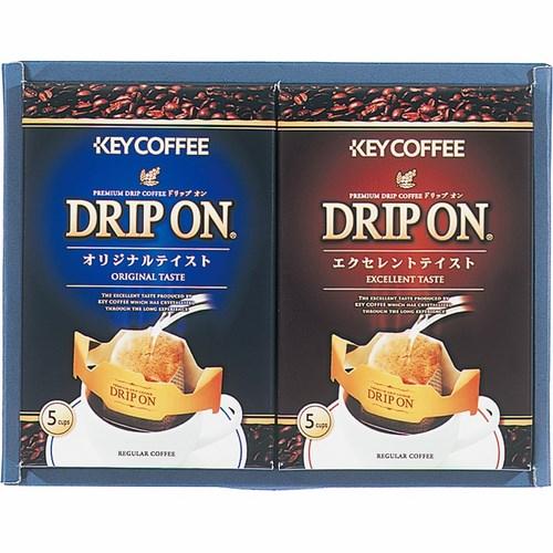 キーコーヒー ドリップオンギフト(B6040596)