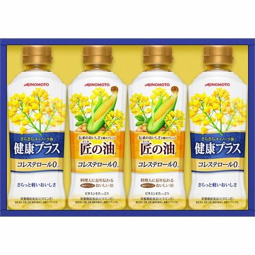 味の素 オイルギフト(B6076547)