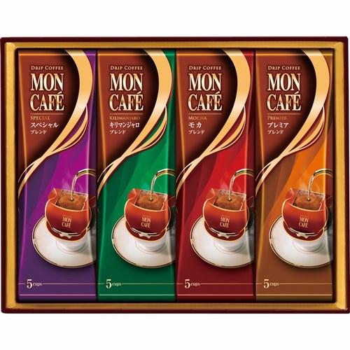 モンカフェ ドリップコーヒー詰合せ(B6088519)
