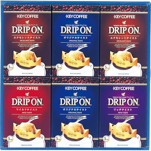 キーコーヒー ドリップオンギフト(B6106608)