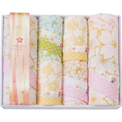 【送料無料】しまなみ匠の彩 白桜 バスタオル2P・フェイスタオル2P・ウォッシュタオル2P(W44-09)